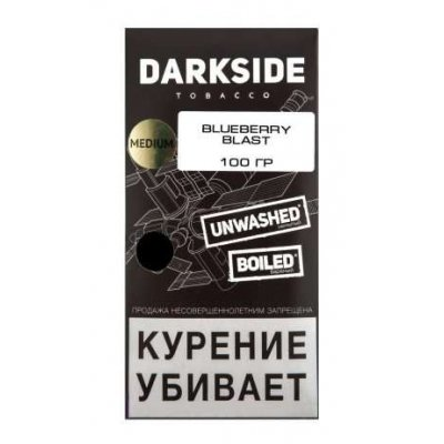 Табак Dark Side Medium Blueberry Blast 100 грамм