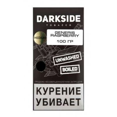 Табак Dark Side Medium Genesis Raspberry 100 грамм