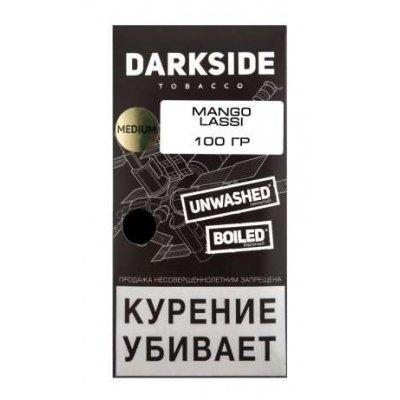 Табак Dark Side Medium Mango Lassi 100 грамм