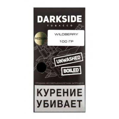 Табак Dark Side Medium Wildberry 100 грамм