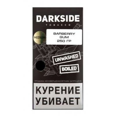 Табак Dark Side Barberry Gum 250 грамм