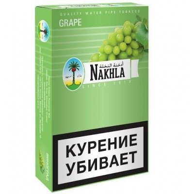 Табак Nakhla New Grape 250 грамм